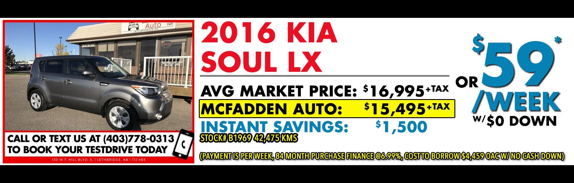 McFadden Auto - B1969 - 2016 Kia Soul LX - Nov 2017 - 1